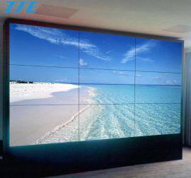 700亮度LG49寸3.5mm拼缝液晶拼接显示屏