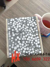 台北发酵水泥加珍珠岩颗粒外墙保温板生产线自动化设备