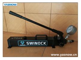SWINOCK进口  压手动泵