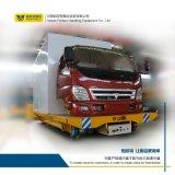 低壓軌道供電式電動平車軌道式電動平板車