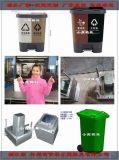 供应日式家用垃圾桶塑料模具品牌