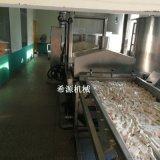 今日芋頭條油炸機廠家直銷  芋頭油炸機設備介紹