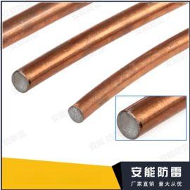 防雷接地中铜包钢圆线几米是使用的长度