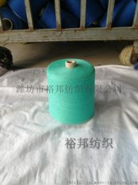 纯棉针织起绒纱粗支2支3支5支现货