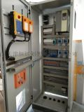 河北天津PLC电气控制柜设计制作维修保养