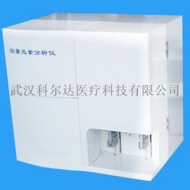 微量元素分析仪钾铅、锌、铁、钙、镁、铜六种元素