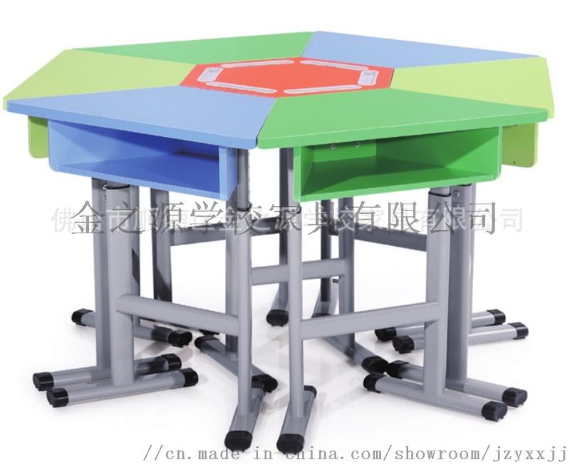厂家直销善学学生梯形桌椅,组合学习桌,多功能学习桌