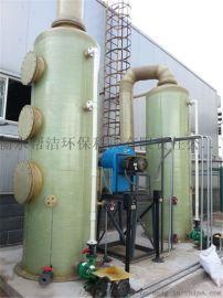 玻璃钢脱硫塔在锅炉脱硫中的应用