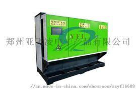 亚飞凌电导热油锅炉与其他锅炉相比突出特点是什么