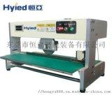 恒亚徐州LED铝基板分板机,微应力厂家,分板质量高