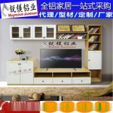 铝合金电视柜 全铝背景墙定制 厂家直销铝材