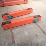 生產銷售  行車行走裝置端樑  LD單樑行車橫樑