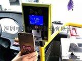 可自主开发的车载扫码收费机