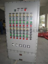 37KW防爆变频启动柜/钢板焊接立式防爆变频柜