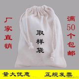 纯棉小布袋 郑州矿石土壤取样袋厂家