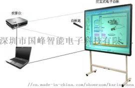 电子白板一体机生产厂家 供应教学智能一体机