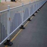 市政護欄 道路市政交通防撞設施