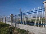 工程圍牆護欄柵欄圍欄廠家直銷