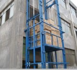 導軌升降機工業貨梯固定貨運平臺洛陽市貨梯專供