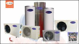 安全节能的家用约沃空气能热泵热水器