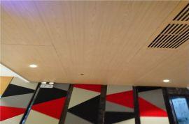防火吸音隔热铝单板 木纹铝单板古典装饰