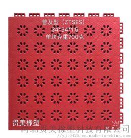 贯美ZTSES悬浮地板热塑性弹性体地板