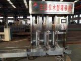 灭火器超细粉灌装机,ABC超细粉灌装设备厂家