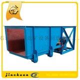 槽式給礦機 球磨機輔助設備往複式給礦機