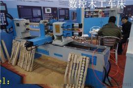 全自动木工车床价格、全自动数控木工车床价格