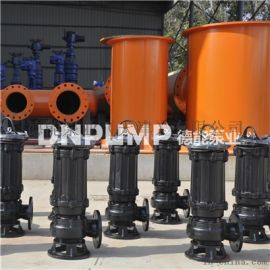 QWP型不锈钢排污泵