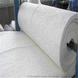 厂家供应硅酸铝针刺毯 耐高温硅酸铝保温棉