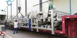 洗砂设备厂家定制 高效带式污泥压滤机直销
