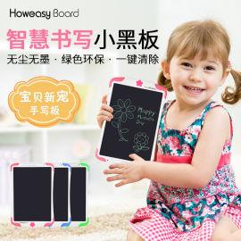 LCD液晶手写板 好易写品牌8.5寸液晶手写板