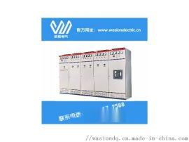 威胜电气--专业GGD低压开关柜厂家