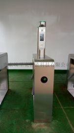 南京建筑工地劳务实名制门禁考勤闸门系统