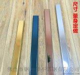 上海不锈钢装饰线条厂家直销
