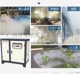 陶瓷厂瓷砖厂煤矿降温加湿除尘喷雾