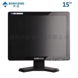 松佐15寸电视机液晶高清TV支持电脑护眼电视机
