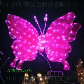 圣诞节日装饰灯 滴胶蝴蝶造型灯 园林亮化蝴蝶装饰灯