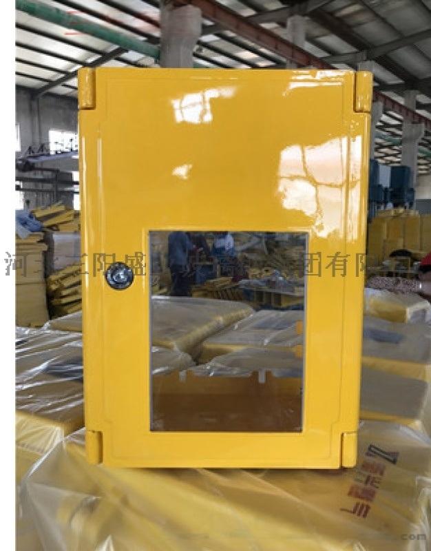 电表箱玻璃钢燃气表箱国网三相2表位玻璃钢表箱SMC室外四位表厂家