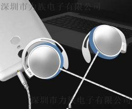 深圳力族耳挂式耳机TPE运动有线线控带调音耳机