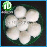 含油污水过滤改性纤维球滤料 纯白纤维球滤料厂家