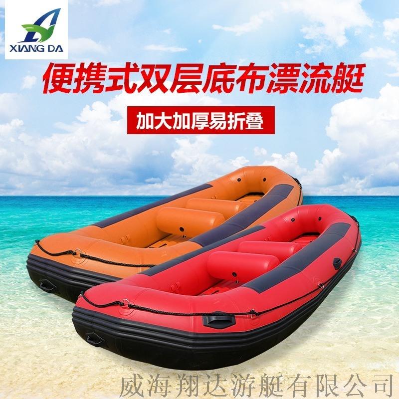 出口加工漂流船  加厚漂流船  充气船