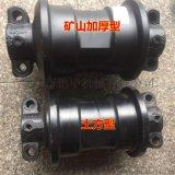 矿山专用小松200支重轮PC200/210/240 优质