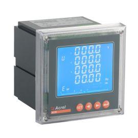 安科瑞直销 ACR220ELH/M模拟量输出 谐波测量 配电柜多功能电能表