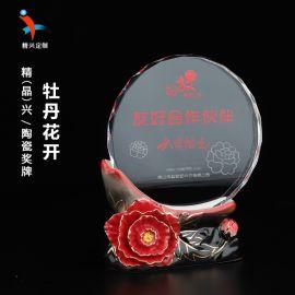 牡丹花开 廣東水晶陶瓷奖牌  美容院价值品牌奖牌