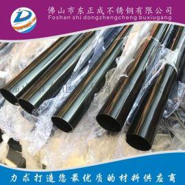 海南不锈钢彩色管,304不锈钢彩色方管