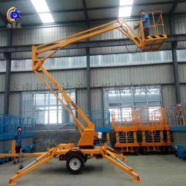 河北供应14米拖车折臂式升降机 柴油机液压升降平台