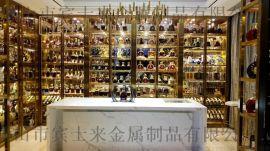 办公室红酒不锈钢酒柜酒架北京酒柜恒温酒柜厂家