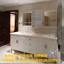 铝合金浴室柜防潮防水全铝家居厂家现货供应招商加盟